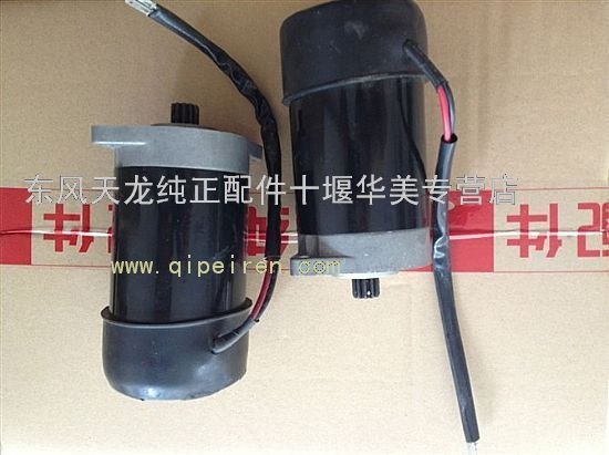 d158d起动机接线图